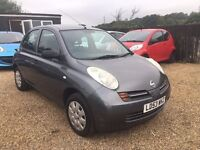 NISSAN MICRA 1.2 S 5DR VERY LOW MILEAGE IDEAL FIRST CAR CHEAP INSURANCE