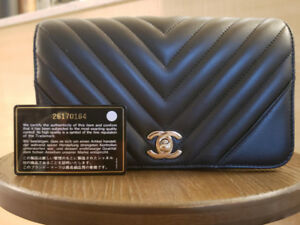 Authentic Chanel Classic Flap - Small Rectangle - Brand New