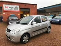 2010(60) Kia Picanto 1 1.0 Silver 5dr Hatch, **ANY PX WELCOME**