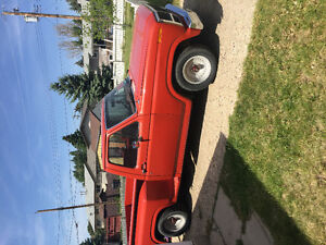 1981 Ford F-100 Coupe (2 door)