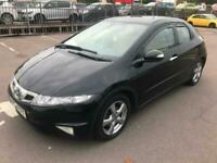 2008 Honda Civic 1.8 i-VTEC EX 5dr i-SHIFT Auto [Leather + SR] Hatchback Petrol