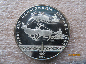 1980 Soviet Union/ Russia 10 ruble silver Olympic coin