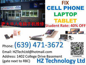 High Discount: iPhone,Samsung...Cell Phone,Laptop,Tablet Repair