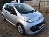 CITROEN C1 1.0 i Vibe 3dr 2006 Hatch *IDEAL FIRST CAR *CHEAP INSURANCE AND ONLY £20 ROAD TAX