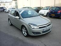 2007 Vauxhall Astra 1.9CDTi 16v ( 120ps ) ( Exterior pk ) SRi Finance Available