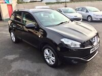 NISSAN QUASQAI 1.5 DCI 2010, FULL SERVICE HISTORY **FINANCE FROM AS LITTLE AS £41 PER WEEK**