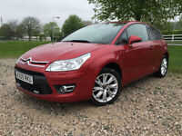 2009 Citroen C4 2.0HDi 16v (140bhp) VTS Manual Coupe Diesel in Red (Mileage 95k)