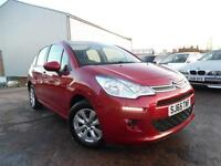 CITROEN C3 PURE TECH VTR+1.2 PETROL £20 TAX 5 DOOR HATCHBACK