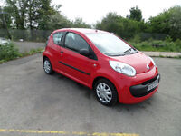 """2007 CITROEN C1 VIBE 1.0 """"CAT C"""" REAPAIRED TO HIGH STANDARD"""