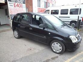 VAUXHALL MERIVA 1.4 16v LIFE TWINSPORT MPV WARRANTY FINANCE AVAILABLE MINT