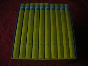 Complete Collection of Nancy Drew Books in Box -New