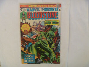 MARVEL PRESENTS Featuring Bloodstone
