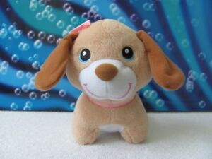 Vtech ~ Care for Me Learning Carrier ~ replacement puppy dog