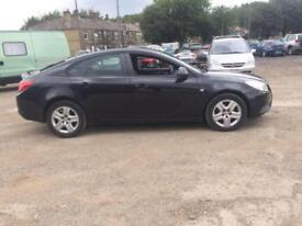 Vauxhall Insignia 2.0CDTi 16v ( 130ps ) ES 5 DOOR - 2011 61-REG - 9 MONTHS MOT