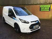 Ford Transit Connect 1.6TDCi ( 95PS ) 200 L1 ECOnetic
