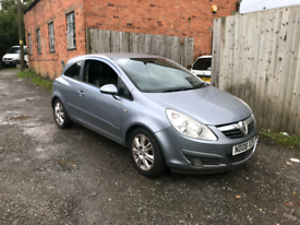 Breaking Vauxhall Corsa 1.3cdti, 2008reg, Vehicle