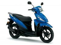 New Suzuki UK110 Address. Cheap finance available.