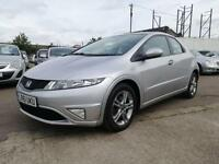 2011 Honda Civic 1.4 i-VTEC Si - 2 KEYS - FULL SERVICE HISTORY - LEATHER