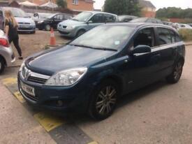 Vauxhall Astra 1.8i 16v ( 140ps ) Elite 5 DOOR - 2007 57-REG - 6 MONTHS MOT