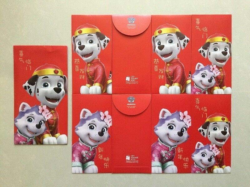 Paw Patrol red packets