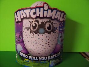 HATCHIMALS Wal-Mart Exclusive **RARE**