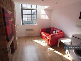 1 bedroom flat in Meanwood, Leeds, LS6 (1 bed)