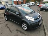Citroen C1 1.0i 68 VTR+ LOW MILES ONLY 53K + FEB 17 MOT