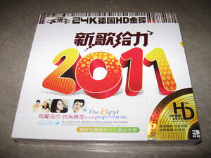 2011 Best Pop Music 3 cd set-New/sealed HD 24K Mastering-China