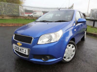 2009 Chevrolet Aveo 1.2 LS - ONLY 52000mls - KMT Cars