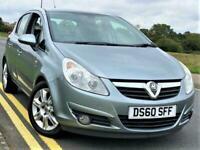 2011 Vauxhall Corsa 1.2i 16V [85] SE 5dr HATCHBACK Petrol Manual