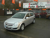 2008 VAUXHALL ASTRA BREEZE 1.4L, FULL SERVICE HISTORY, 1 OWNER FROM NEW