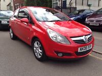 53000 MILES ONLY. 2008 VAUXHALL CORSA 1.2 SXI. ALLOY WHEELS. TINTED WINDOWS.