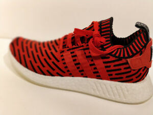 """Adidas NMD R2 PrimeKnit Boost """"CORE RED"""" Size 10.5 Deadstock"""