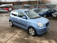 Kia Picanto 1.0 GS - 06 - 89K - MARCH 19 MOT - 2 KEYS