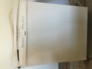 Kenmore Ultra Wash Quiet Guard Deluxe dishwasher