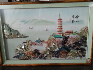 Antique Chinese Art #1