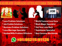 Famous Ex Love Back Or Black Magic Removal Expert In Canada
