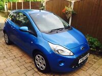 Ford ka 2013-63 plate , excellent condition