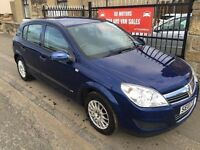 2007 VAUXHALL ASTRA AUTOMATIC, 1 YEAR MOT, WARRANTY, NOT FOCUS MEGANE FIESTA GOLF NOTE FABIA