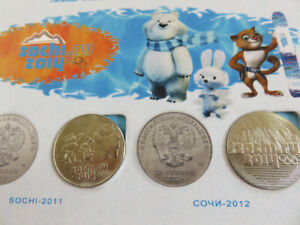 Olympic Games In Sochi 2014 Coin Russia Set Mascots 4  Coin Set