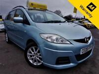 2008 MAZDA 5 1.8 TS2 5D 115 BHP! P/X WELCOME! 2 OWNERS! 7 SEATS! AIR CON! AUX!