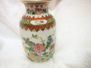 Antique Chinese Famille Vert Hand Painted Vase