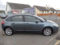 APRIL 2009 CITROEN C4 CACHET 1.6 HDI FULL SERVICE HISTORY ONE OWNER ONLY £30 A YEAR ROAD TAX