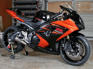 LOOKING FOR -  2007 Copper GSX-R 1000