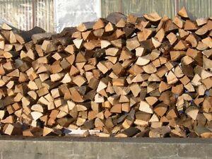 Seasoned Mixed Firewood (Hardwood)