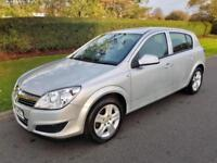 VAUXHALL ASTRA 1.4i 16v ACTIVE - 5 DOOR - 2009 - SLIVER **FACE LIFT+ LOW MILES**