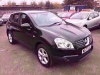 NISSAN QASHQAI 4WD 2.0 DCI TEKNA 6 SPEED 5 DOOR PANORAMIC ROOF 2007 / FULL DEALER HISTORY /HPI CLEAR