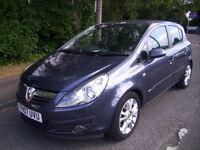 Vauxhall/Opel Corsa 1.2i 16v 2007MY SXi