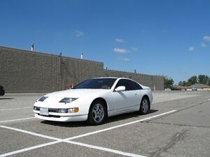 1990 Nissan 300ZX *motivated sale due to move*