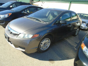 $4,995.00    2010 Honda Civic DX-G